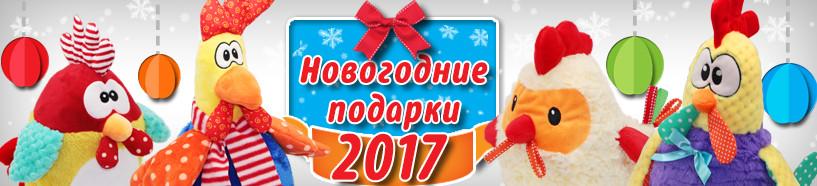 Новогодний голубой огонек 2017  Год Петуха 2017
