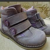 ортопедические демисезонные ботинки 23 р.