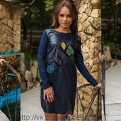 Шикарное коктельное платье   кожа+перфорация