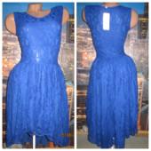 Грациозное платье с шлейфом, Гипюровое