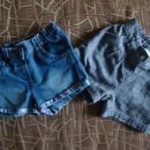 Детские шорты одим лотом. 3-6 лет.