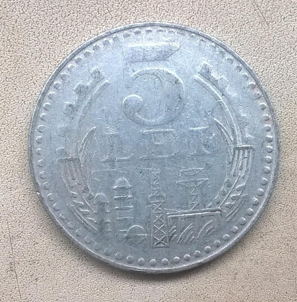 монеты румынии какие редкие с фото фотография сильно
