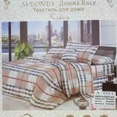 """Комплект постельного белья """"Донна Race"""" 150*220.Последний!"""