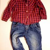 Стильный лук от Zara: джинсы на хб подкладке и рубашка