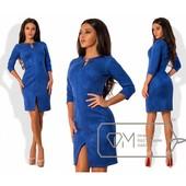 Фабрика моды Праздничное женское теплое платье Замш - очень дорого смотриться и качество люкс