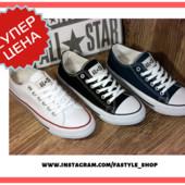 Женские кеды All Star под стиль Converse. Белые, красные, джинс
