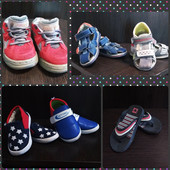 Обувка на выбор