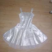 Плаття як нове