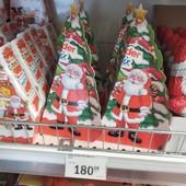 Супер набор Киндер Ёлка дорогой в магазинах до 200 грн доходит