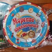 Стаканчики и тарелки для детского праздника по 5 шт.