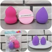 Спонжи 3шт для макияжа Beauty Blender бьюти-блендер! Увеличивается при намокании как оригинал!!!