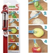 Два лота в одном! Нож Мастер 5 многофункциональные + овощерезка для украшений стола!!!