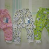 Х/б штанишки для малышей.