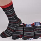 Не пропустите!Носков много не бывает!Очень Качественные мужские носочки демисезонные!!В лоте 4шт!!