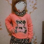Теплое детское платье, на возраст 4-10лет. Качество обалденное
