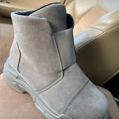 Последние!Утепленные  замшевые ботинки-сапоги