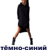 Спортивное  теплое платье  микродайвинг на флисе 52-54