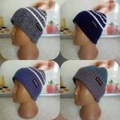 Крутые демисезонные шапочки для мальчиков!Одна на выбор!