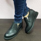 Классные ботиночки!