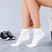 Качественные носки Activ от ТСМ Чибо (германия) размер 39-42