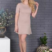 Женское платье на выбор