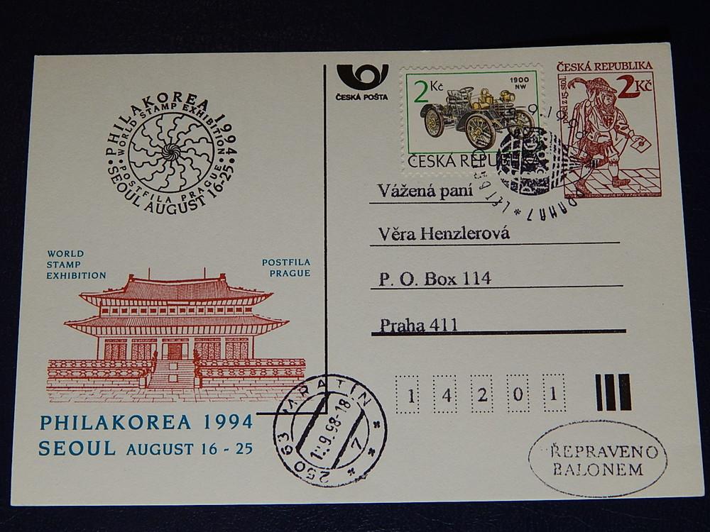 как отправить открытку в россию из праги владелица