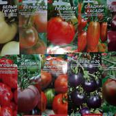 Семена овощей. Сроки 2020-2025. Лот - 20 пакетов на выбор