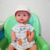 Интерактивная куколка от Famosa