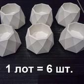 Геометрическое кашпо под раскраску для детей и взрослых) + отличный декор для дома!  Лот 6 шт