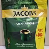 Кофе Якобс Монарх 400г, Бразилия (Касик), хорошее качество.