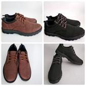 Туфли мужские. Удобный модные и стильные. Размеры 40-45.