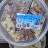 Халва узбекская мраморная с миндалем, кеш'ю, фисташками, семечками в коробочке 0.5 кг!!!!!