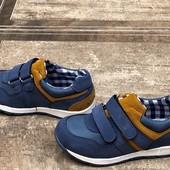 Стильные и яркие кроссовки для мальчиков!!!!