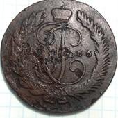 Монета царская 5 копеек 1766 год, правление Екатерины 2,мон. двор мм,крупная монета, Редкая !!!