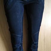 Качественные зауженные джинсы. Бренд Lady N jeans. Хлопок.