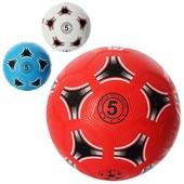 Отличный футбольный мяч! размер 4-5, Резина Grain. 290-350гр.