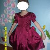 Платье на утреник в детский сад
