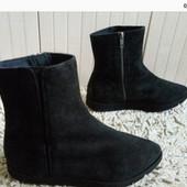Ботинки полусапожки замшевые. 25.5 см.