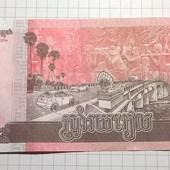 Бона Кабоджи 500 риелей