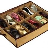 Органайзер для обуви или любых вещей, игрушек