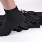 Не пропустите!Носочков много не бывает!Очень Качественные мужские носочки демисезонные!В лоте 4пары!