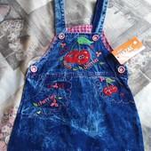 Красивый джинсовый сарафанчик для маленькой модницы! Новый!!!