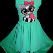 Последнее! Новое шикарное платье шлейф трикотаж  на р. 122