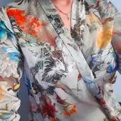 Модная блузка River Island