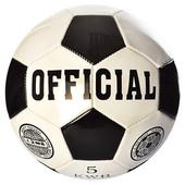 Настоящий футбольныймяч! ПВХ 1.6мм, 2 слоя, 32панели, 260-320грамм, №5! Супер!