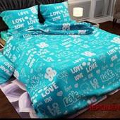 Двуспальный постельный комплект. Бязь голд! Хлопок 100%