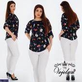 Качественная блуза 48-50 размер