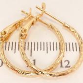 очень красивые круглые серьги-кольца с насечками Ø-1.9-2 см, позолота 585 пробы