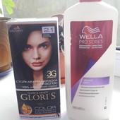 Набор: краска для волос Gloris и бальзам Wella (читать описание!)