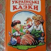 Книга сказок на выбор